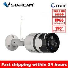 Vstarcam c63s panorâmica ao ar livre cctv câmera wifi 1080p 180 graus de grande angular bala à prova dwaterproof água fisheye câmera de segurança onvif p2p