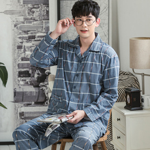 Winter Cotton Men Pajamas Lounge Sleepwear Solid Plaid Pijama Mans War