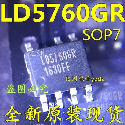 משלוח חינם 10PCS LD5760GR LD5760AGR LD5760 SOP 7 IC שבב