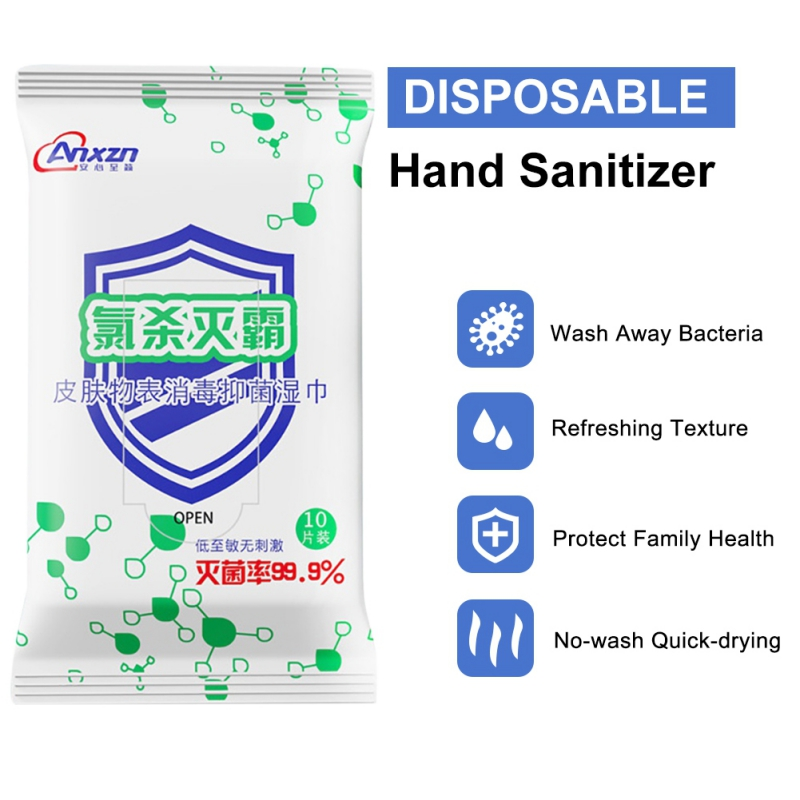 10 Pieces Wet Wipes Bacteriostatic Wet Wipes Ten Pumps Household Protective Articles Portable Recommend Hot