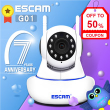 ESCAM G01 Dual Antenna 1080P Pan/Tilt WiFi IP IR Camera Support ONVIF Max Up to 128GB Video Monitor ip camera(China)