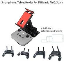 Remote Control Holder 5.5-12 inch SmartPhone tablet Bracket