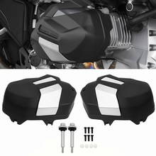 For BMW R1250GS Adventure LC R1250R R1250RS R1250RT R1250 R/RS/RT 2018 2019 2020 Motorcycle Engine Guard Cylinder Head Protector
