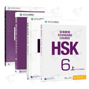 Image 2 - 8Pcs 6 e volume 5 2nd HSK Curso Padrão e UM Chinês Inglês exercício livro e Livro Didático Para Adultos