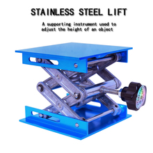 100x100mm 150x150MM Aluminum Router Lift Table Woodworking Engraving Lab Lifting Stand Rack lift platform Woodworking Benches