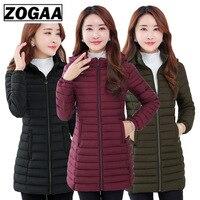 ZOGAA, зимняя куртка, Женская парка, большой размер, плотная, теплая, с капюшоном, длинный, тонкий, пуховик, хлопок, пальто, куртка, женская верхн...