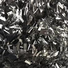 Углеродное волокно, рубленая пряжа, углеродное волокно, короткое нарезанное углеродное волокно, ковка, вакуумная ручная паста, автомобильное Восстановленное углеродное волокно, производство