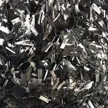 Włókno węglowe siekana przędza włókno węglowe krótkie cięcie kucie z włókna węglowego próżniowa pasta ręczna produkt z włókna węglowego