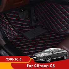Car Carpets Leather Floorliners Auto Styling Parts Car Floor Mats For Citroen C5 2010 2011 2012 2013 2014 2015 2016 Citron auto floor mats for ford explorer 2013 2014 2015 foot carpets car step mats high quality brand new embroidery leather mats