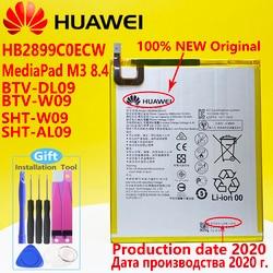 New Original Huawei Mediapad M3 8.4 Battery BTV-DL09/BTV-W09/SHT-W09/SHT-AL09 Tablet Batteries HB2899C0ECW 5100mAh