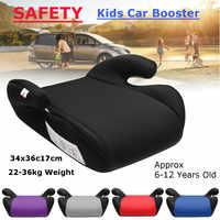 Asiento de coche seguro robusto niños niño bebé almohadilla de asiento aumentada se adapta a 6-12 años de edad Multi-color