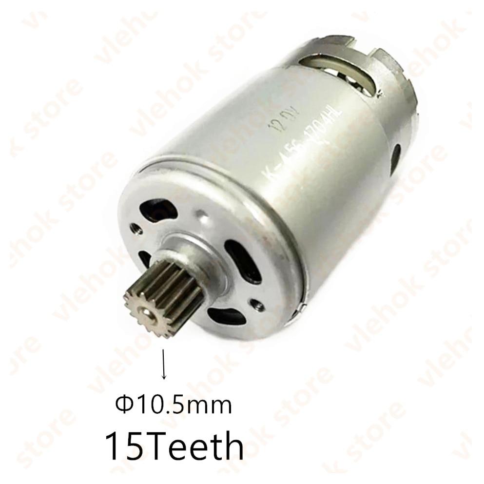 15 Teeth 10.8V 12V Motor Replace For BOSCH TSR1080-2-LI GSR1200-2-LI GSR1080-2-LI Cordless Drill Driver Power Tool Accessories