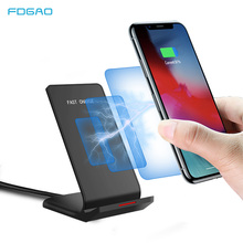 FDGAO 10W Qi Standard Wireless Charger Quick Charging Stand Dock For iPhone XS Max XR 8 X Samsung S9 S8 Phone Fast charger