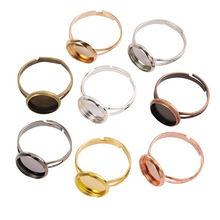 10pcs/lot 8/10/12/14/16/18/20/25mm Adjustable Blank Ring Base Fit Glass Cabochon Cameo Settings Tray DIY Jewelry Making Supply