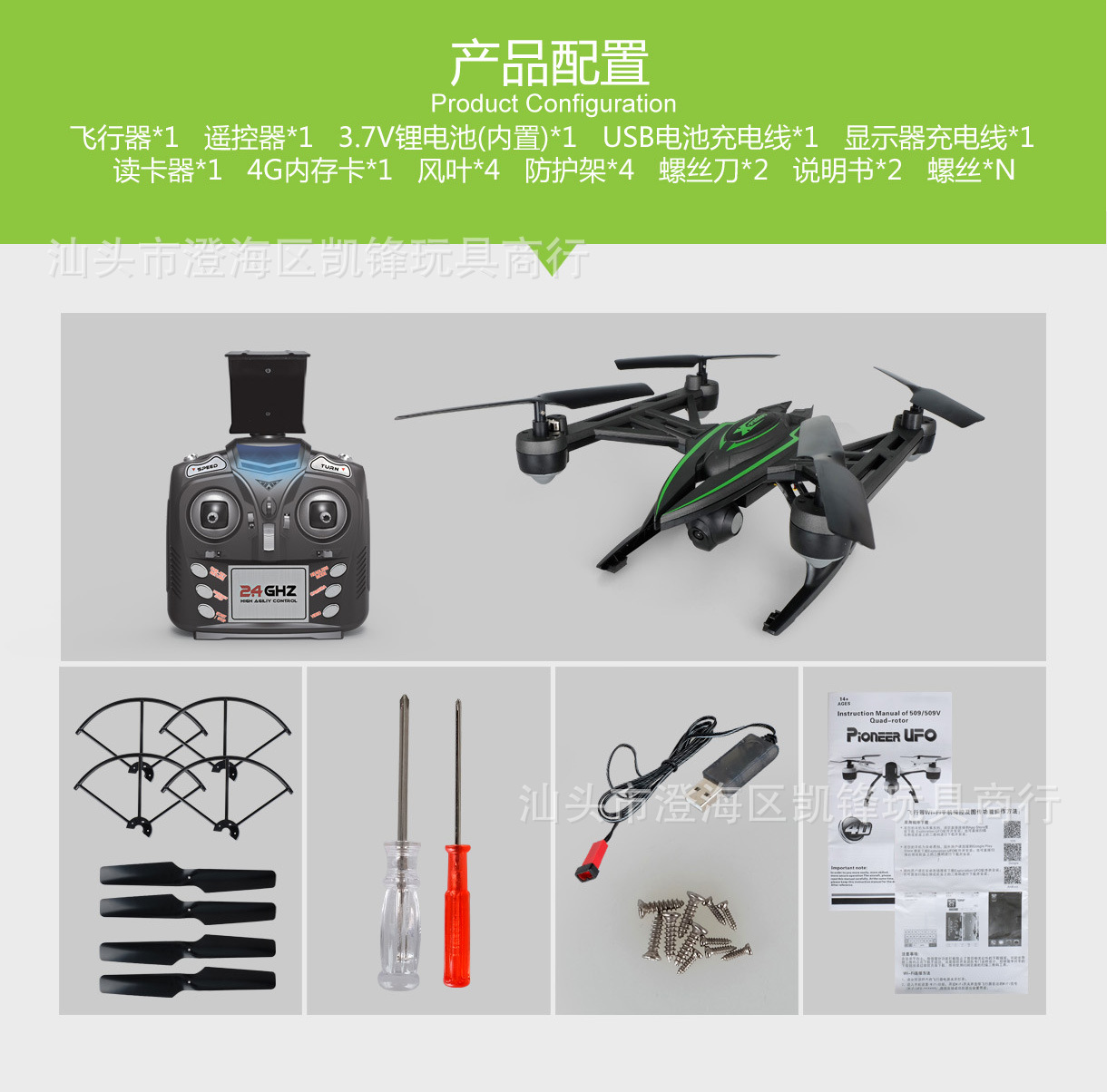 Jxd Da 510W Pressure Set High Remote Control Aircraft WiFi Real-Time Transmission Quadcopter Airplane Model Toy