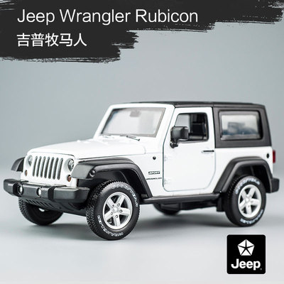 1:32 Jeep Wrangler Rubicon Alloy Model Car Diecasts Metal Toy Off-road Vehicles Model Collection High Simulation Kids Toy Gift 7