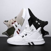 2020 Fashion Men Casual Shoes Sport EQT ADV Mesh Sneakers Zoom Nyfw Trainers Men Basketball Outdoor Trainers(China)