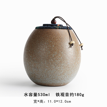 JIA-GUI LUO Ceramic tea box dried fruit storage tank sealed bottle tea accessories home sealed cans receive gifts D063 14