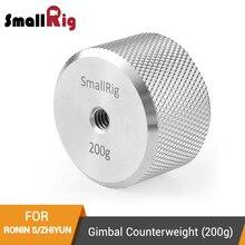 SmallRig противовес(200 г) с 1/4 резьбовое отверстие для DJI Ronin S и Zhiyun Gimbal Стабилизатор-2285