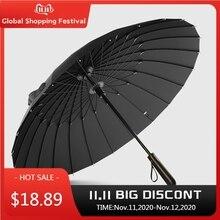ホット販売ブランド雨傘男性品質 24 18K 強力な防風ガラス繊維フレーム木製ロングハンドル傘女性の Parapluie