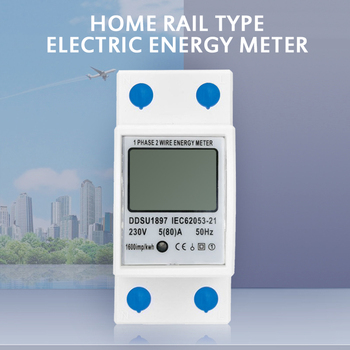 80A Din Rail Single Phase Two Wire LCD Digital Display Power Consumption Energy Electric Meter KWh AC 220V 230V 50Hz/60Hz 1
