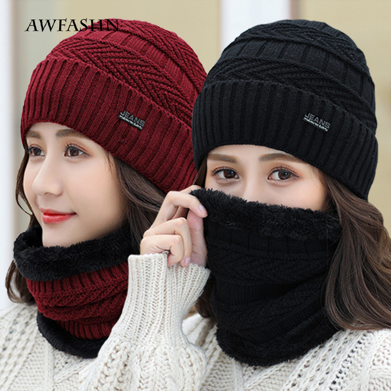 Men's Winter Hat Two-piece Woman Warm Thick Knit Hat Bib Hat Bib Casual Fashion Dad Hat Classic Balaclava Sports Ski Hat  Beanie