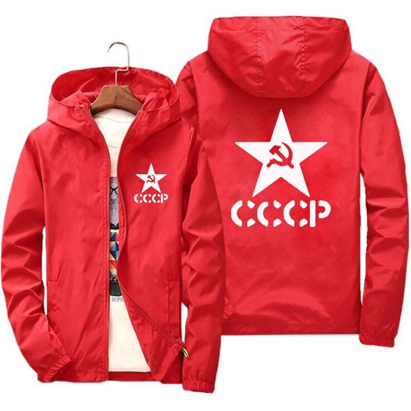 Nouveau CCCP russie impression hommes veste