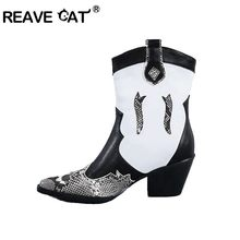 REAVE CAT Winter Fall Women's boots designed Wide Calf Boots block heel pointed toe slip on leather shoes patchwork runway shoes(China)