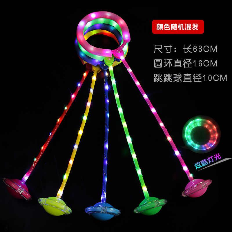 Dzieci LED migające skakanka zabawy sportowe liny sportowe pomiń piłkę swing Ball zestawy plac zabaw dla dzieci kostki skok zabawki kolorowe