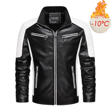 2021Spring New Men 's Vintage Leather Jackets Fleece Outwear Casual Motorcycle Pu Jacket Biker Leather Windbreaker 4XL