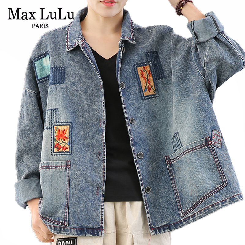 Max LuLu 2020 Korean Fashion Style Ladies Spring Denim Jackets Womens Vintage Embroidery Coats Loose Patchwork Clothes Plus Size