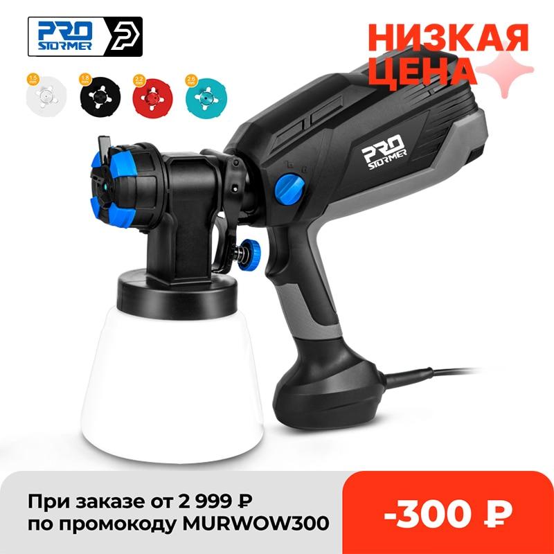 PROSTORMER 600W Electric Spray Gun,1000ml Paint Sprayer Easy Spraying Spray Guns  - AliExpress