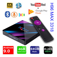 H96 max smart tv caixa android 10.0 4gb ram 64gb rom rk3318 1080p 60fps h96 max 4k wifi media player netflix youtube conjunto caixa superior(China)