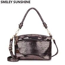 Женские сумки SMILEY SUNSHINE, дизайнерские сумки мессенджер с ручкой
