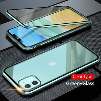 iPhone 11 Metal Case