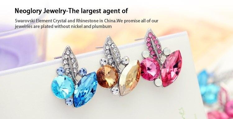 Neoglory, австрийские Кристальные серьги-гвоздики для женщин, ювелирные изделия, стразы, модные подарки, новинка