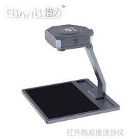 Qianli PCB hot chamber diagnostic instrument mobile phone instrument bottom plate repair infrared fault detector visual