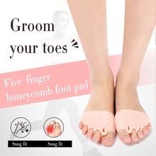 Мягкие сотовые носочные части стопы, облегчающие боль, силиконовые гелевые подушечки для ног, амортизирующие пятку, силиконовые сотовые носоупорные подушечки для носочной части стопы