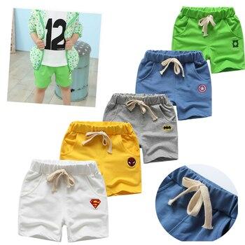 Купон Мамам и детям, игрушки в Shop5870940 Store со скидкой от alideals