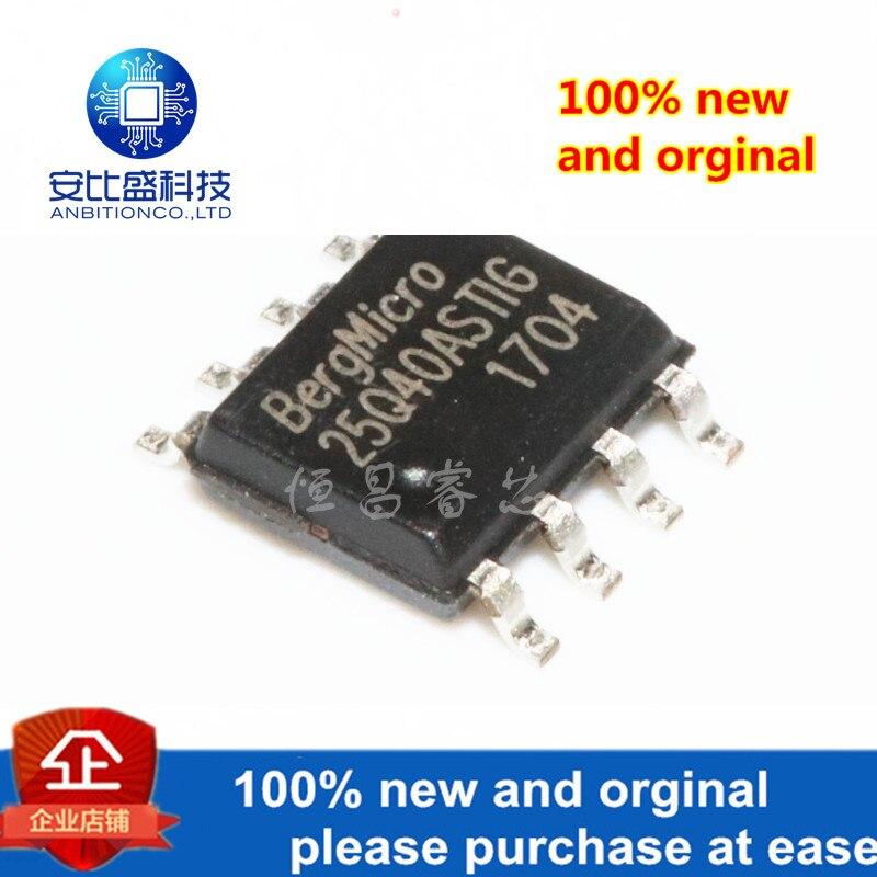 10pcs 100% New And Orginal BG25Q40ASTIG Silk-screen 25Q40ASTIG 25Q40 4Mbit SOP8 In Stock