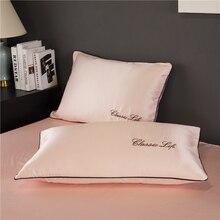 両サイド100% サテンシルク枕ケースs封筒純粋な絹の刺繍枕ケース枕ケース健康睡眠多色48x74cm