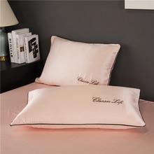 Два боковых 100% атласные шелковые подушки чехол s конверт из чистого шелка вышивка Подушка Чехол для здорового сна многоцветный 48x74cm