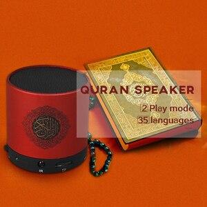 Мини-динамик Quran с 19 языками, 8 Гб, поддержка исламского FM TF записи, перезаряжаемый динамик