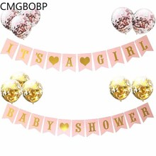 Pink Blue Paper Banner Decorations Baby Shower Its a Girl Boy Balloons Party Supplies Babyshower Gender Reveal Oh Baby baby shower boy girl decorations set it s a boy it s a girl oh baby balloons gender reveal kids birthday party baby shower gifts