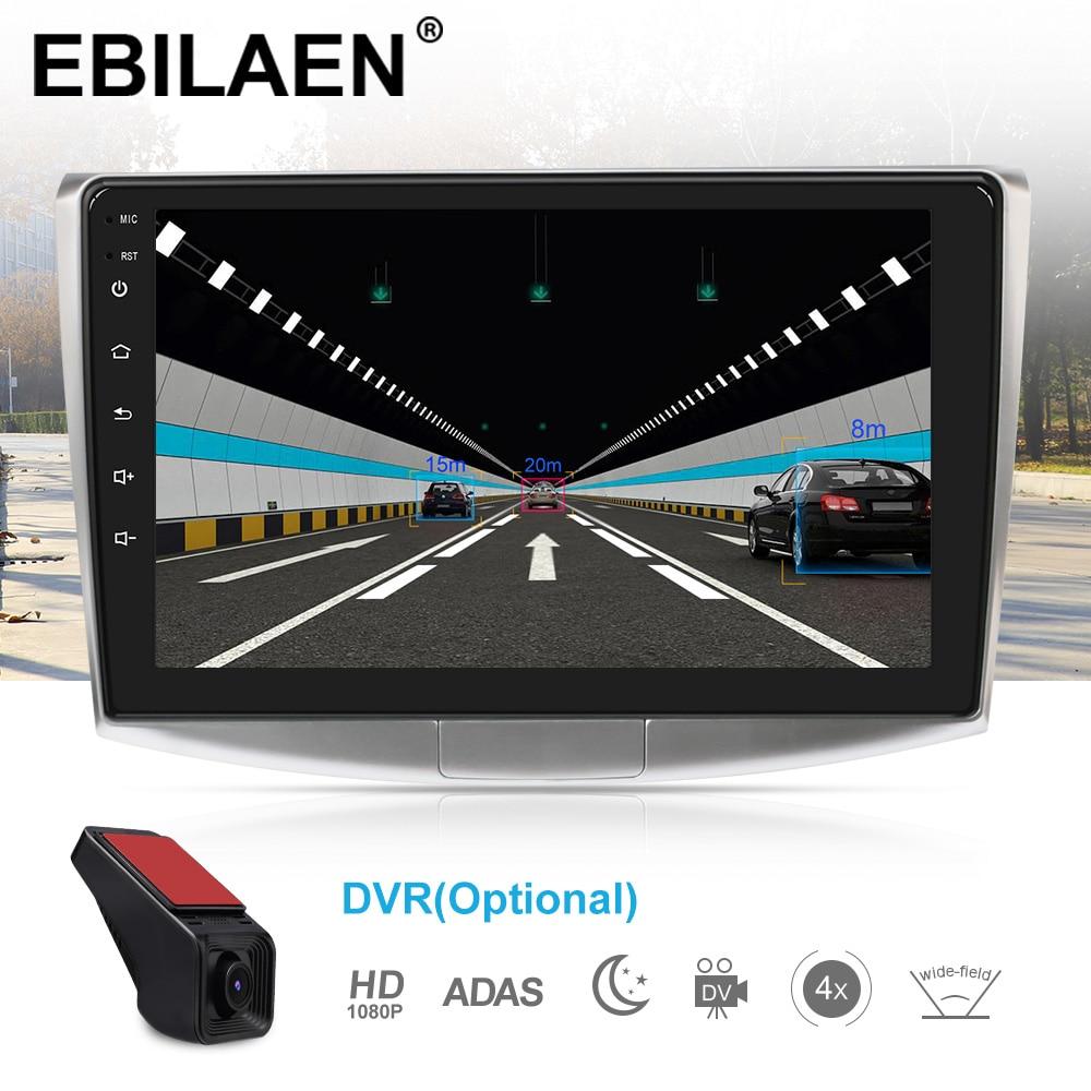 Lecteur multimédia Autoradio EBILAEN pour VW Volkswagen Passat B7 B6/Magotan 2Din Android 9.0 Autoradio GPS Navigation DVR caméra - 5