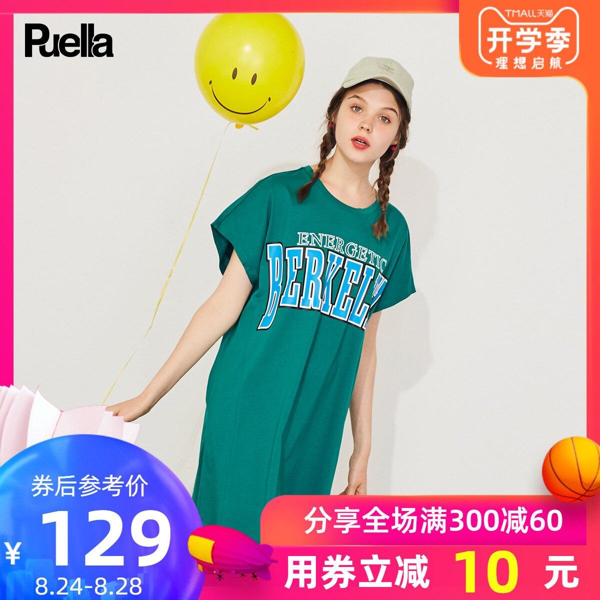 Leisure Time Dress 2019 Summer Method Skirt Overknee A Fairy Sweet Small Fresh Mori Popular Skirt