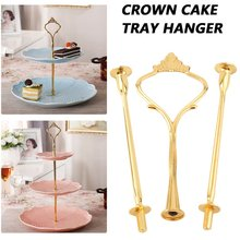 3 Tier Hardware Crown Cake Plate Stand Handle Fitting Golden Plated Decorating Stand Platform Cupcake Stand For Wedding Party
