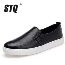 STQ/; осенние женские кроссовки на плоской подошве; балетки на плоской подошве; Туфли-оксфорды; женские лоферы без застежки; белые удобные водонепроницаемые мокасины на плоской подошве с вырезами; 6689