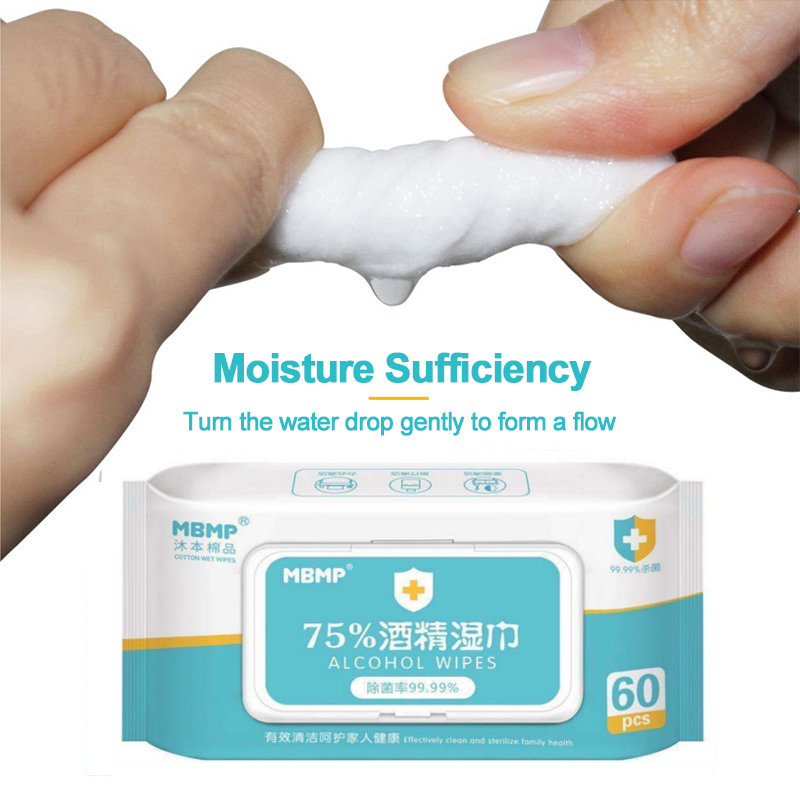 Image 3 - 60pcs/box Disinfection Antiseptic Pads Alcohol Swabs Wet Wipes  Skin Cleaning Care Sterilization First Aid Cleaning Tissue Box  -