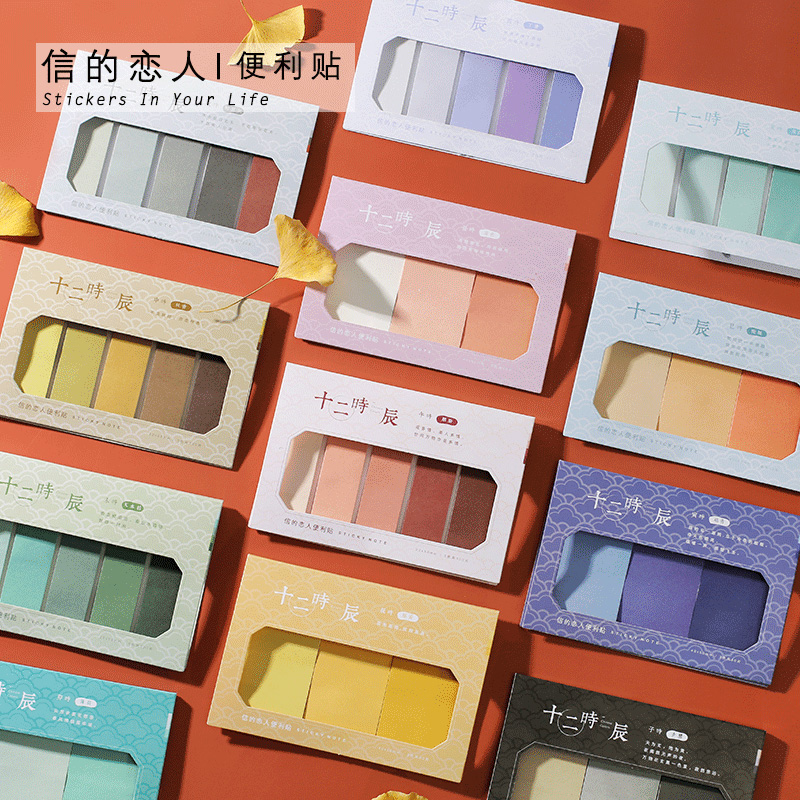 Jianwu 3pcs/5Pcs Time List Series Sticky Note Creative Modeling Memo Pad Note School Kawaii Office Supplies